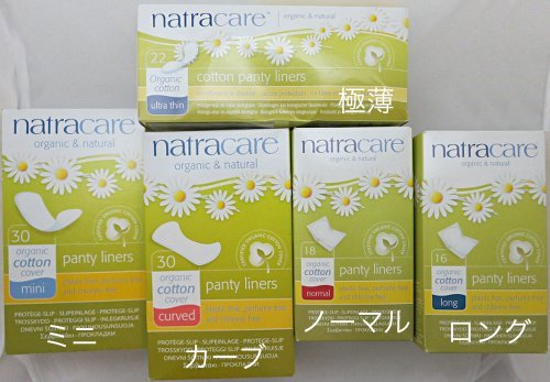 natracare_liner_all