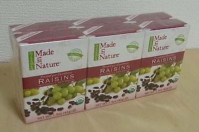 raisinss1