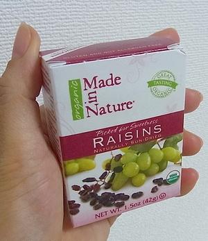 raisinss2