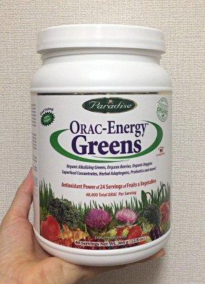 energy_greens2
