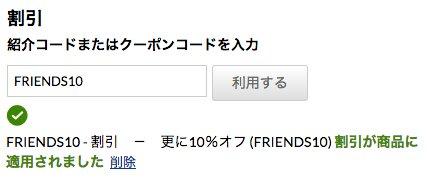 friends10_2