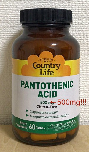 pantothenic_acid_country_life1